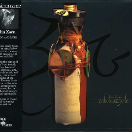 John Zorn – Tabu and Exile